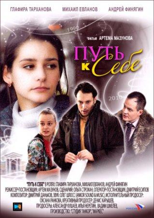 Обложка фильма